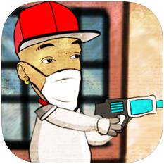 清除瘟疫僵尸 V1.0 苹果版
