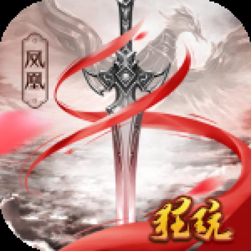 剑侠奇缘 V1.0 最新版