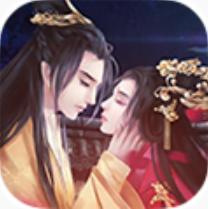 贵妃日志手游下载_贵妃日志游戏安卓版下载V1.0