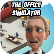 办公室模拟器 V1.0 苹果版
