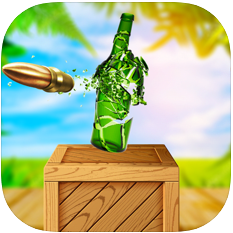 瓶子瞄准射击 V1.0 苹果版
