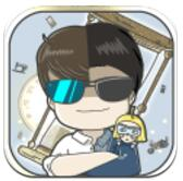 中国式富豪 V1.0 安卓版