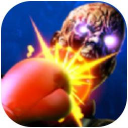 僵尸街霸3D V0.8.6 安卓版
