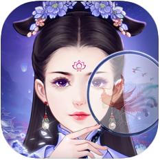后宫美人泪 V1.0 苹果版