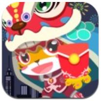 宝宝游戏过年 V1.1.9 安卓版
