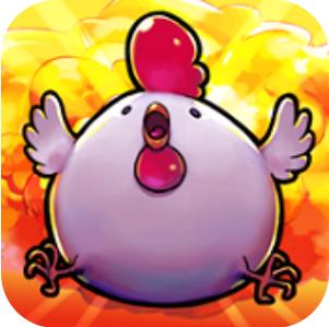 轰炸鸡 V36.0 安卓版