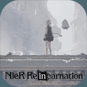 尼尔Reincarnation V1.0 安卓版