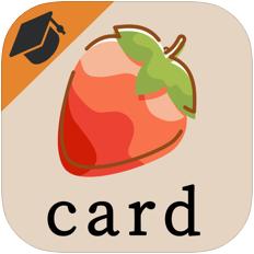 英语单词卡 V1.0 IOS版