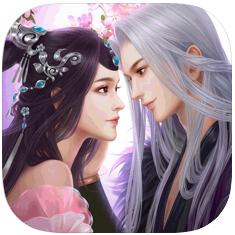 九州天空纪 V1.0 苹果版
