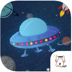 冲出宇宙 V1.0 苹果版