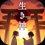 逃离神社 V1.0.0 安卓版