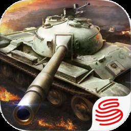 坦克连 V1.0.20 官方版
