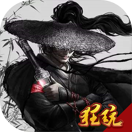 侠义英雄 V1.0.0.2040 满V版