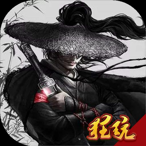 侠义英雄 V1.0.0.2040 海量版