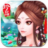 古代公主换装游戏免费版下载-古代公主换装最新版下载V9.1