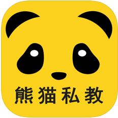 熊猫私教 V1.0 IOS版
