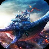 山海经凶兽录手游官方下载-山海经凶兽录游戏免费下载V3.6.0
