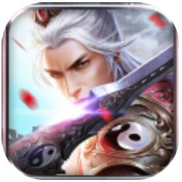 风云剑圣手游下载-风云剑圣安卓版下载V6.0.0