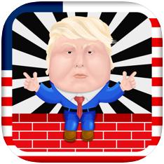 特朗普的边境墙 V1.0 苹果版