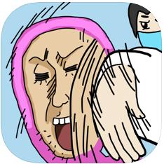 消毒勇士 V1.0 苹果版