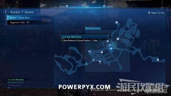 《最终幻想7重制版》全乔尼事件位置攻略