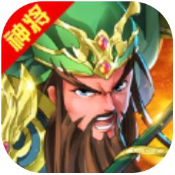 上古三国手游下载-上古三国官方版下载V2.0