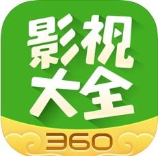 360影视大全 V3.0.1 苹果版