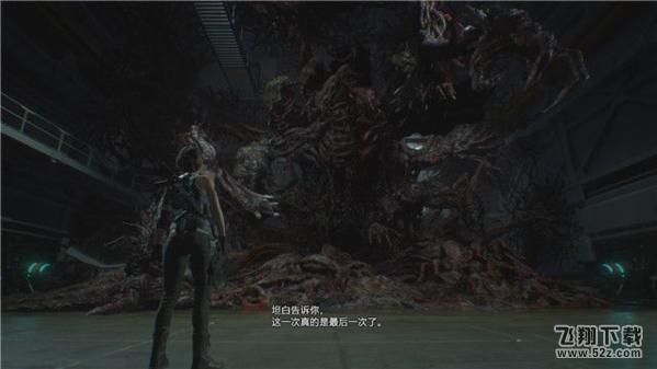 生化危机3重制版游戏图片20