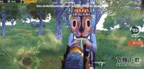 《和平精英》丛林部落模式玩法介绍