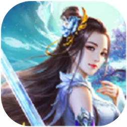 武动仙逆安卓版下载-武动仙逆手游下载V6.0.0