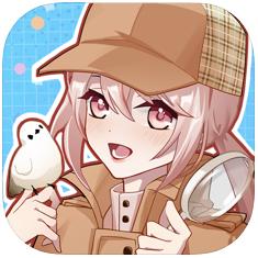恋爱保卫战 V1.0 苹果版