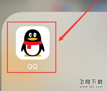 手机QQ怎么共享手机屏幕?QQ共享手机屏幕的方法[多图]图片1