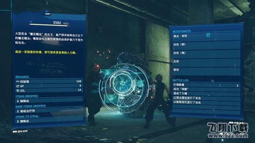 《最终幻想7重制版》召唤兽获取攻略大全_52z.com