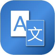 快译 V2.6.5 Mac版