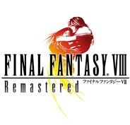 最终幻想8重制版手机版 最新版