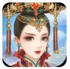 皇媚宫记安卓版下载_皇媚宫记最新版下载V1.0