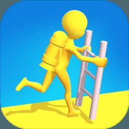 梯子跑酷 V1.0.0 官网版