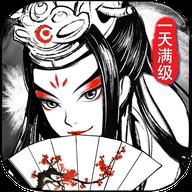 真江湖HD福利版安卓BT版