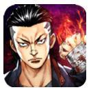 乱斗之王高校风云 V1.0.0 安卓版