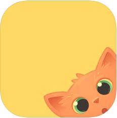 猫猫出来V1.0 苹果版