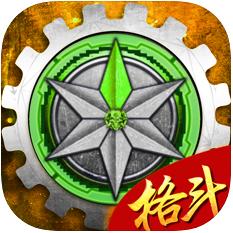 地下格斗之城 V1.0 苹果版