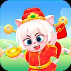 开心养猫 V1.0.1 首发版