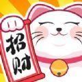 招财客栈 V1.0 安卓版