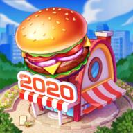 疯狂的厨师2020 V1.0.20 安卓版