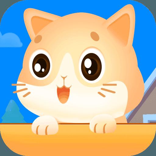 猫咪小屋下载安装,猫咪小屋游戏安卓版下载