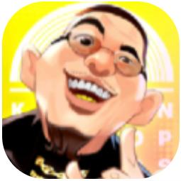 超级嘻哈战争 V1.9.0 安卓版