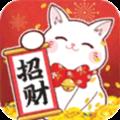 送你一只招财猫红包版下载_送你一只招财猫红包版赚钱游戏下载