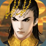 皇帝成长计划2安卓内购版
