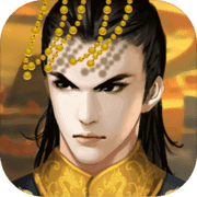 皇帝成长计划2 修改版