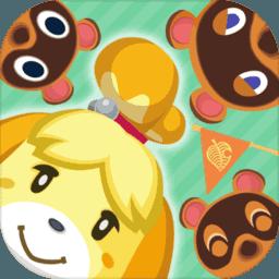 动物之森友会下载-动物之森友会游戏下载V1.0
